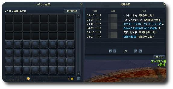 hack5.jpg