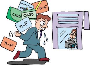 破産したらサラ金会社からは借りられないの?!の画像