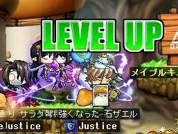 200レベル!