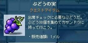 ナンバー0015(2)