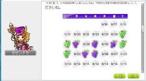 ナンバー0016(2)