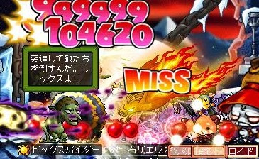 ナンバー0045