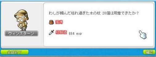 ナンバー0052