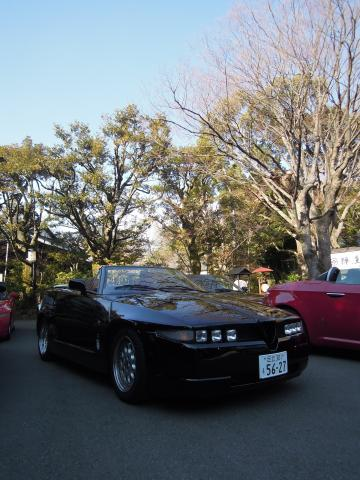 #7 Atami Touring 65