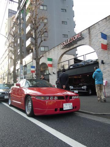 #7 Atami Touring 75