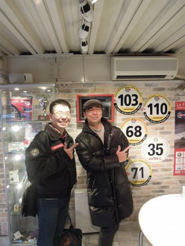 #7 Atami Touring 80