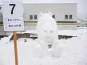 2014スノーフェスティバルin越路 雪像7