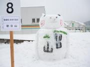 2014スノーフェスティバルin越路 雪像8