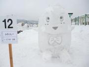 2014スノーフェスティバルin越路 雪像12