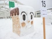 2014スノーフェスティバルin越路 雪像15