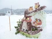 2014スノーフェスティバルin越路 雪像19