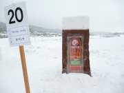 2014スノーフェスティバルin越路 雪像20