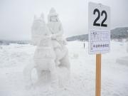 2014スノーフェスティバルin越路 雪像22
