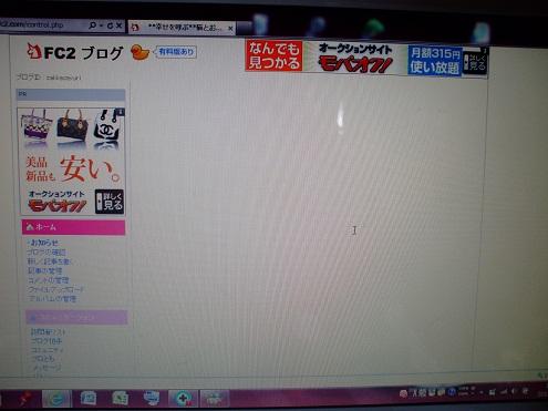 DSCF4830.jpg