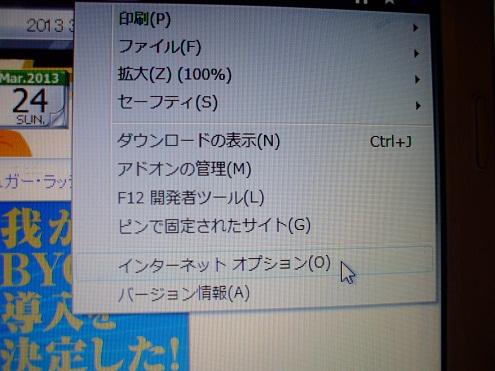 DSCF4843.jpg