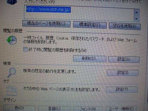 DSCF4844.jpg