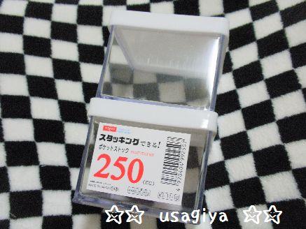 2012_1120_231610-PB200001.jpg