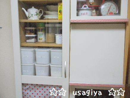 2012_1204_155302-PC040011.jpg