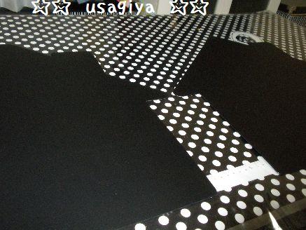 P2140018.jpg