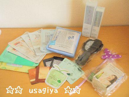 b_20121210115045.jpg