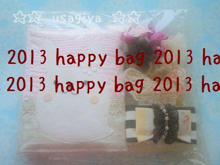b_20121231181037.jpg