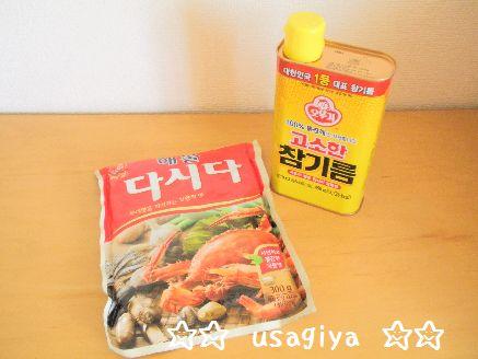bbb_20121210115743.jpg