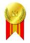 Arikaメダル1