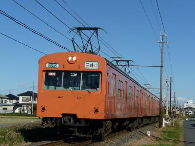 P1040997.jpg