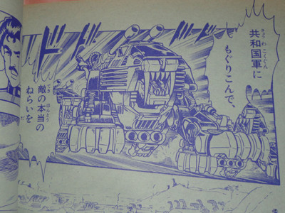 Zoids Ignition日誌 2012年12月1...
