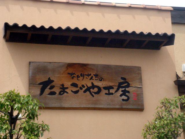 20120429_04