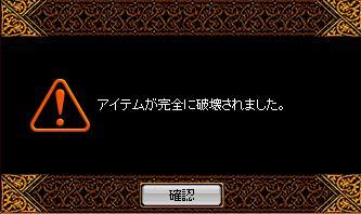 RedStone 13.03.24[03]