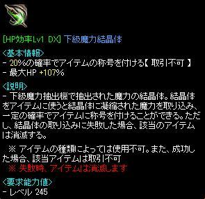 RedStone 13.03.24[02]