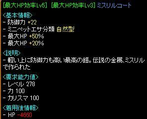 RedStone 13.03.24[00]