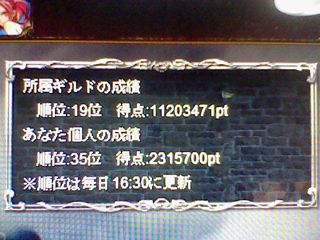 HNI_0040.jpg