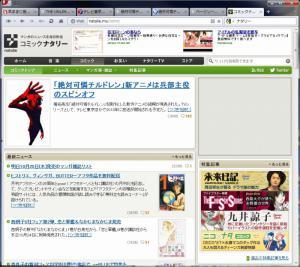 20121024221120.jpg