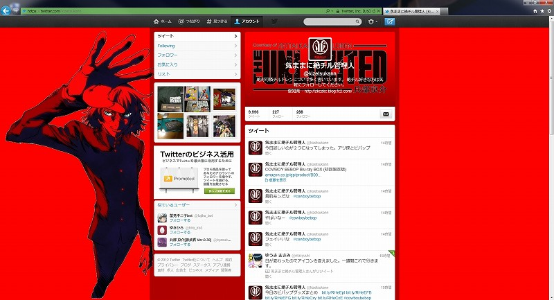 20121105145026.jpg