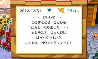 HNI_0051_20121222210122.jpg