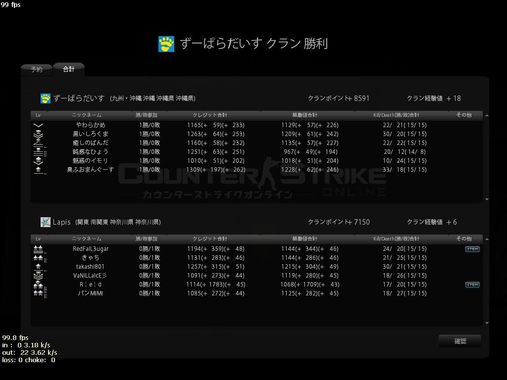 Snapshot_20120728_0002030.jpg