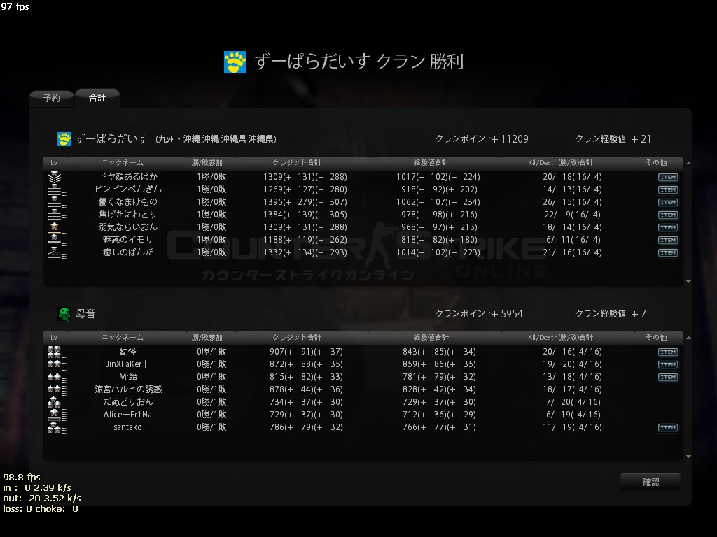 Snapshot_20120817_0051110.jpg