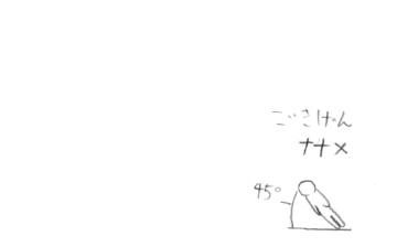 120917.jpg