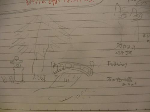 CIMG8885_20121201210059.jpg
