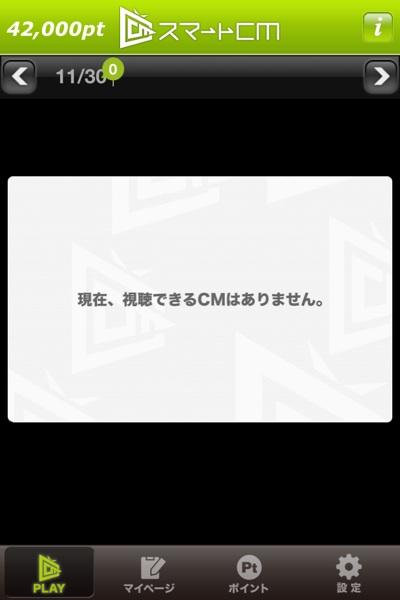 fc2blog_2012113000113874d.jpg