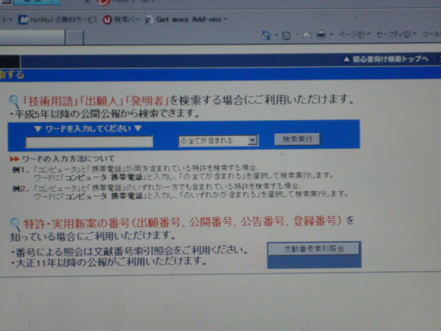 P1000228.jpg