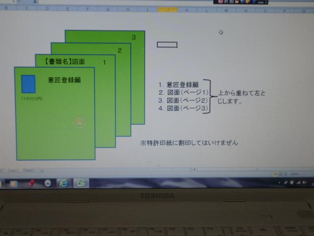 P1000408.jpg
