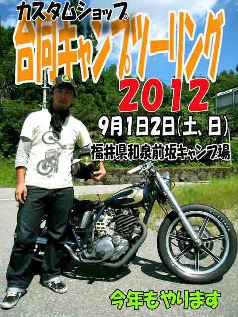 20120718111151ff8.jpg