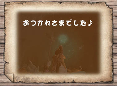 201208150922466c2.jpg