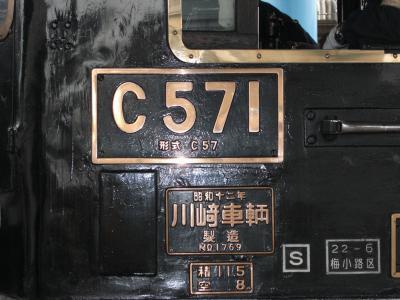 CIMG0706_convert_20130104161719.jpg