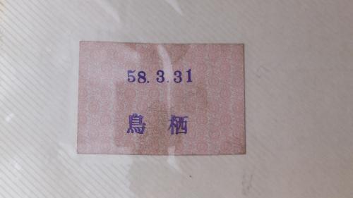 DSCF3101_convert_20130206151359.jpg