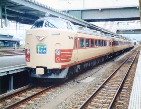 tazawa2_convert_20121129154011.jpg
