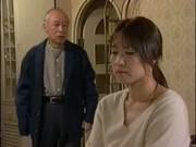 徳田重男出演 嫁を犯す義父